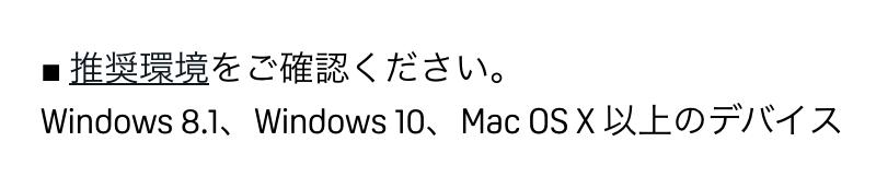 DAZN_PCブラウザ比較